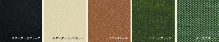 karimoku60_03